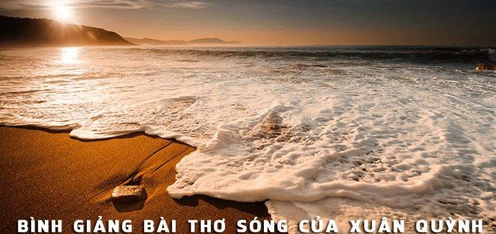 binh giang bai tho song cua xuan quynh 720x340 - Bình giảng bài thơ Sóng của Xuân Quỳnh