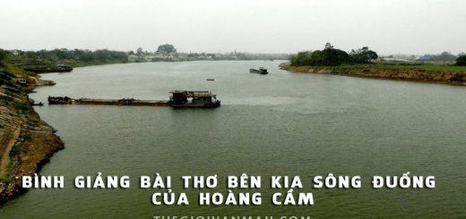 binh giang ben kia song duong 520x245 - Bình giảng bài thơ Bên kia sông Đuống của Hoàng Cầm