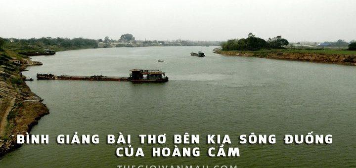 binh giang ben kia song duong 720x340 - Bình giảng bài thơ Bên kia sông Đuống của Hoàng Cầm