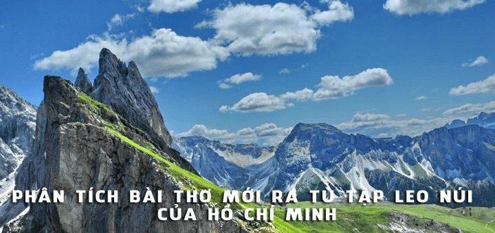 phan tich bai tho moi ra tu tap leo nui 720x340 - Phân tích bài thơ Mới ra tù tập leo núi của Hồ Chí Minh